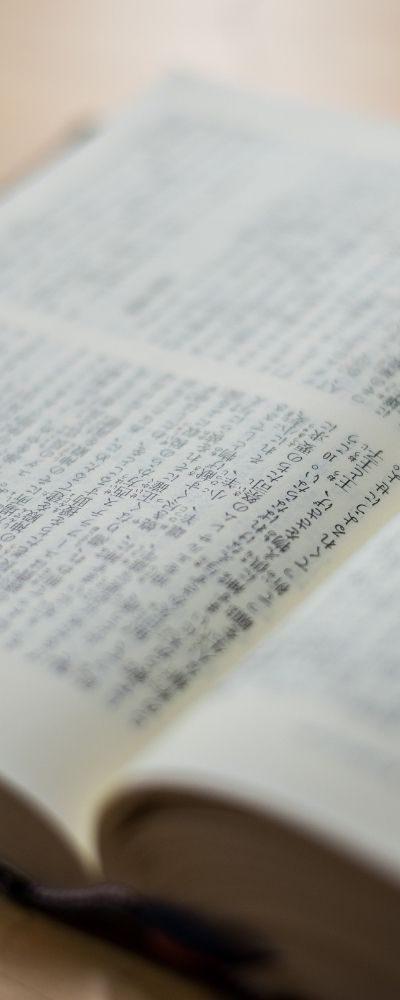 karate böcker 400x1000